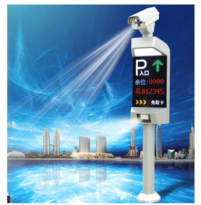 Ankuai P808 License Plate Recognition Parking System All-in-One