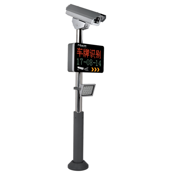 Ankuai P810 One License Plate Recognition Machine