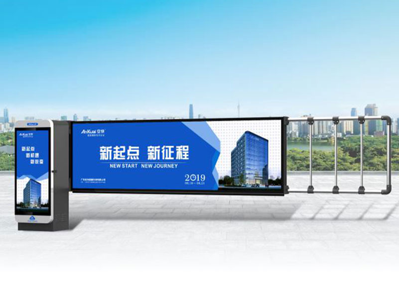 Kunshan Xunjitong new advertising barriers listed
