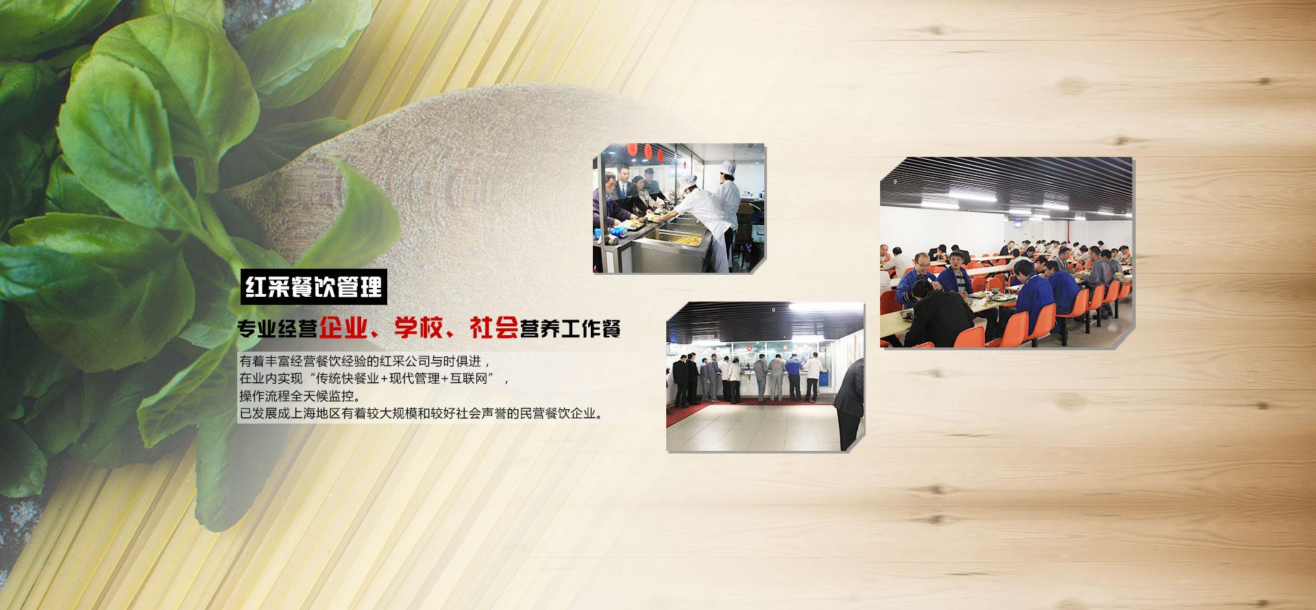 上海快餐配送公司