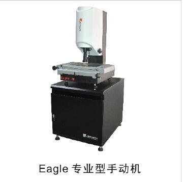 七海影像测量仪 Eagle