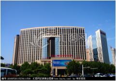 河南正弘数码港工程项目