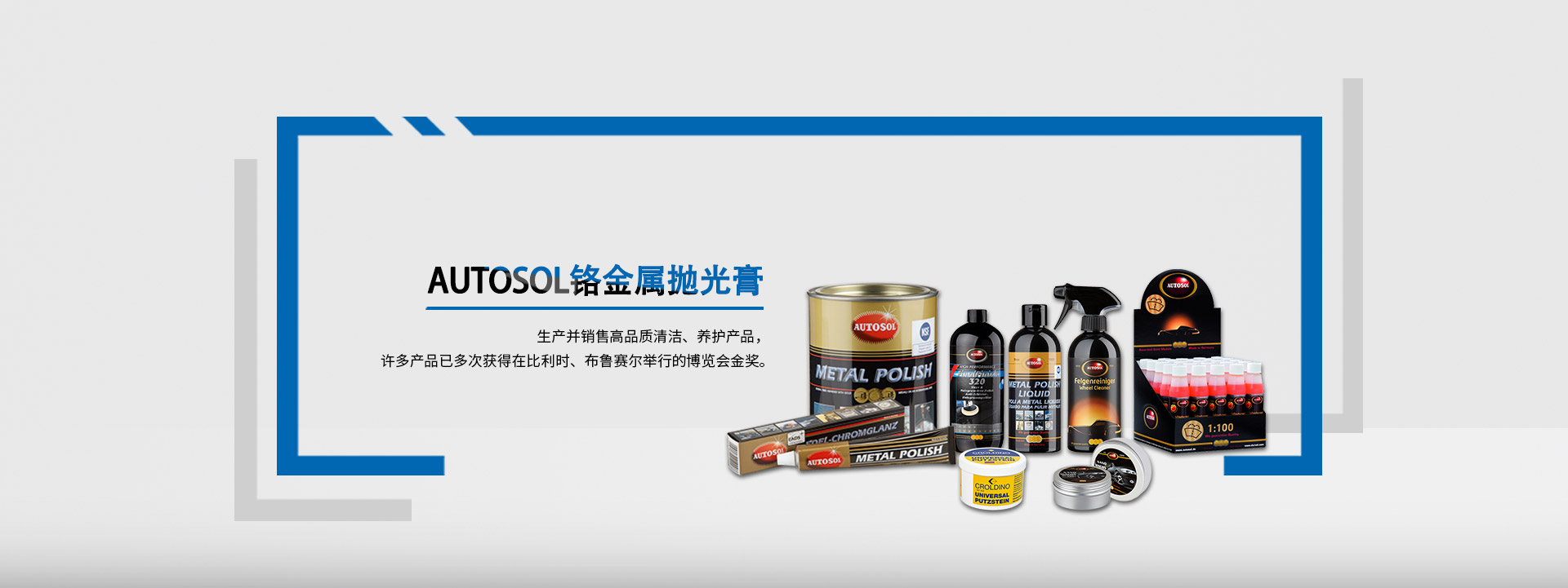 上海鳴華化工科技有限公司