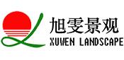 上海旭雯景觀休閑設備有限公司