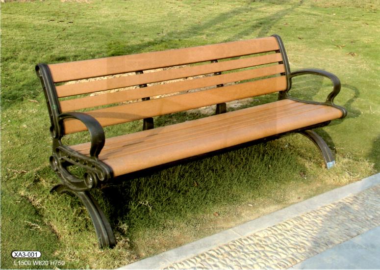 塑膠木座椅XA3-001