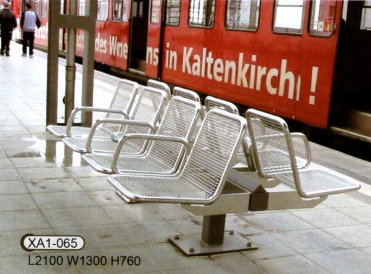 鋼結構座椅XA1-065