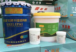 上海立腾为你介绍石材粘合剂的特点