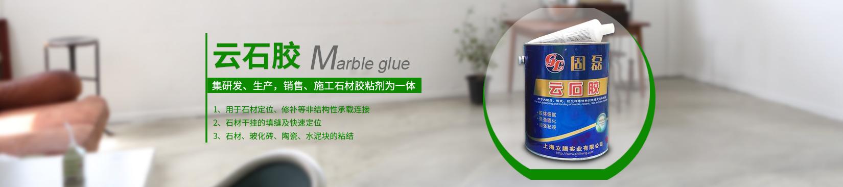 上海立腾实业有限公司