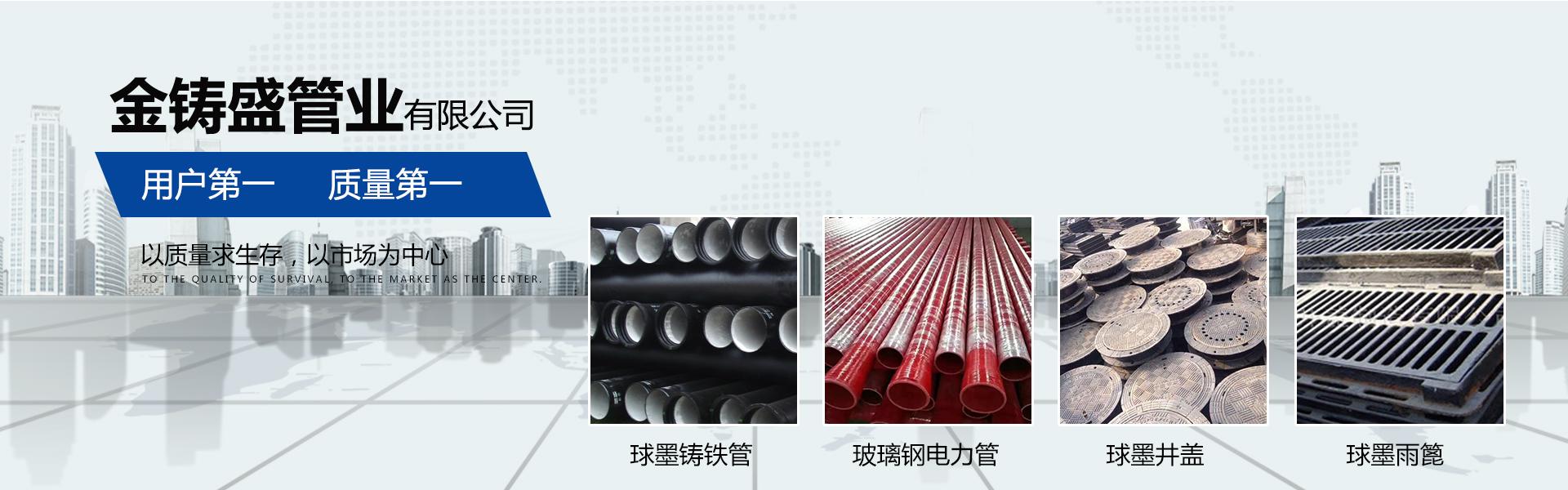 福建HDPE增强缠绕管