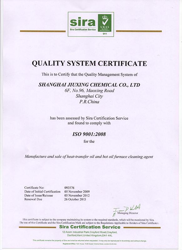 2009年ISO9001 2008-英文