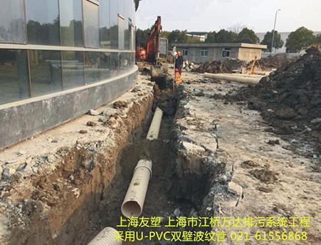 上海市江橋萬達排污系統