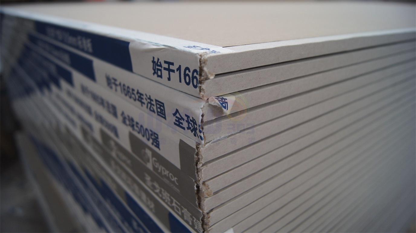 圣戈班标准纸面石膏板(杰科)