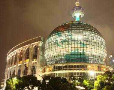 上海國際會議中心