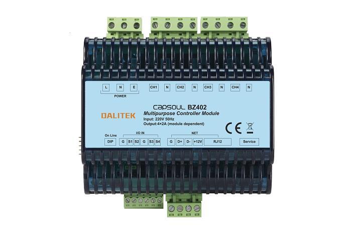 BZ402 多功能控制模塊基座