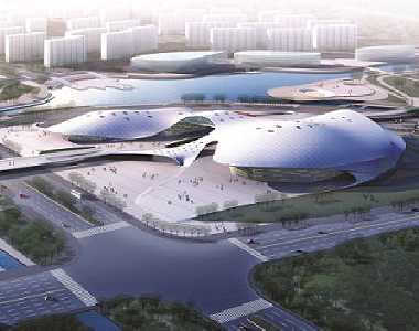 The 16th Guangzhou National Games