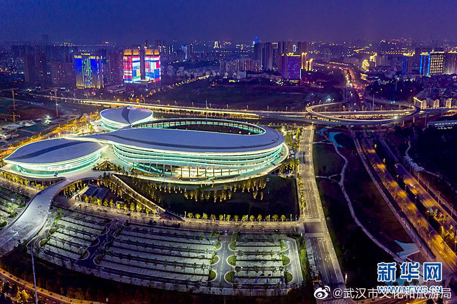 武漢五環體育中心