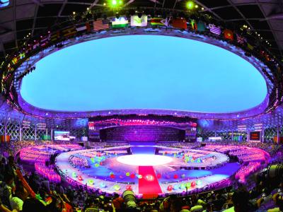 Shenzhen Universiade