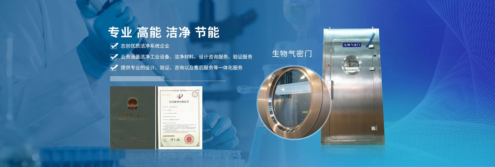 上海VHP无菌传递窗销售