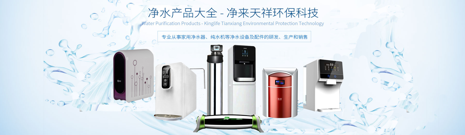 http://w2bx97.cn/product.html