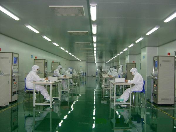福建蓝雁卫生科技有限公司