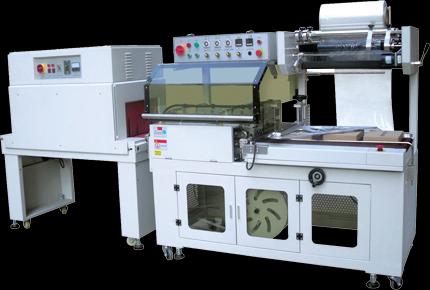 全自動單邊封收縮包裝機BL-ZFBD