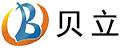 杭州貝立智能設備有限公司