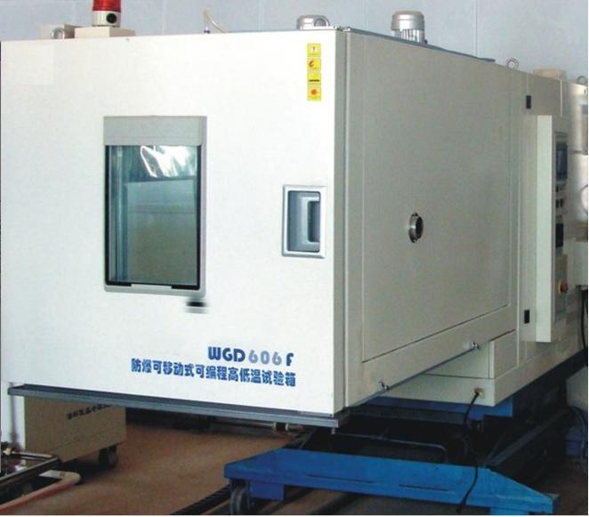 温度、湿度、振动三综合试验箱