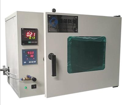 250L台式真空干燥箱(...