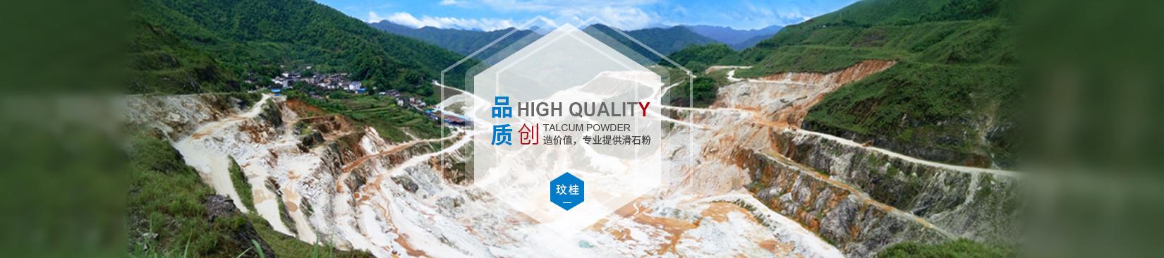 上海玟桂贸易有限公司
