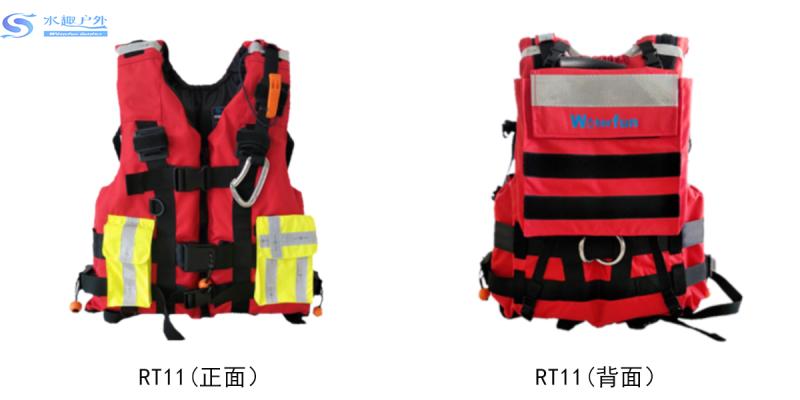 重型救援救生衣RT11救生马甲