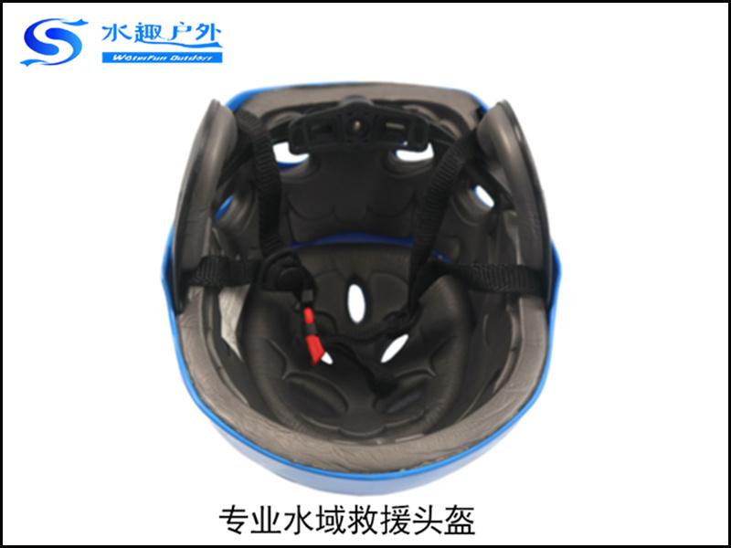 水域救援头盔
