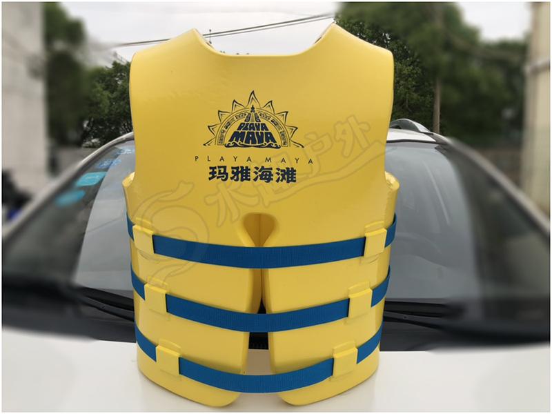 天津欢乐谷定制舒浮浮力背心