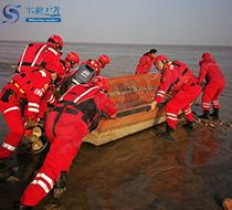救援救生衣——RS05