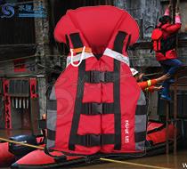 救援救生衣——RL03