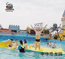 中华恐龙园惊现趣味玩法