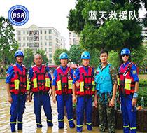 中国民间专业、独立的纯公益紧急救援机构—蓝天救援队