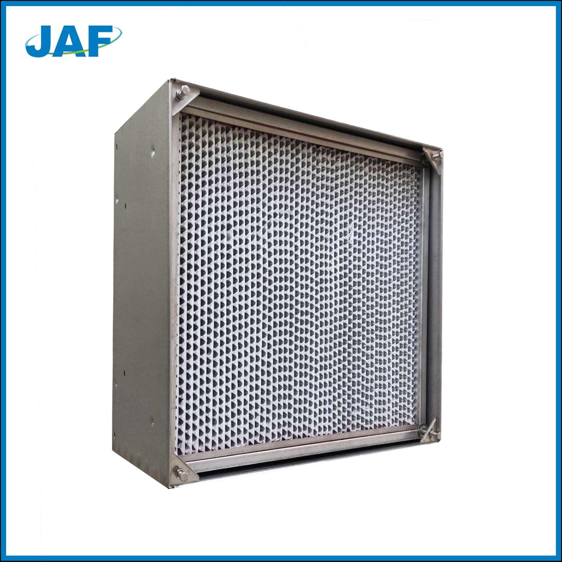 高效铝隔板过滤器固定框