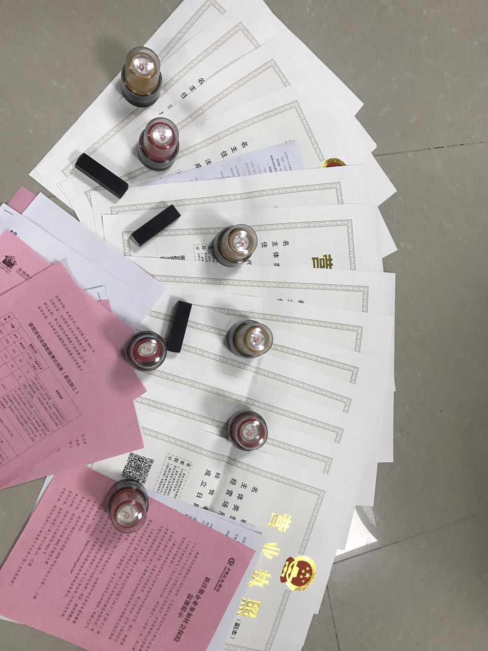 华途在上海注册公司办理营业执照