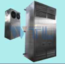 智能电网变电站用热管换热器