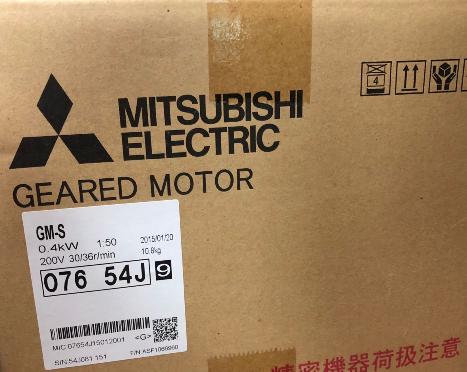 三菱减速马达GM-S现货