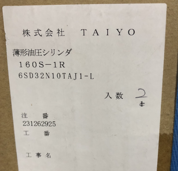 日本TAIYO薄型油缸160S-1R 6SD32N10TAJ1-L现货