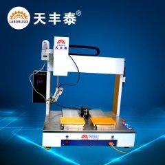 供應自動焊錫機 機器人自動焊接機