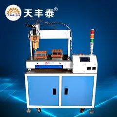 全自動灌膠機4:1灌膠機灌膠平臺機 自動攪拌灌膠機