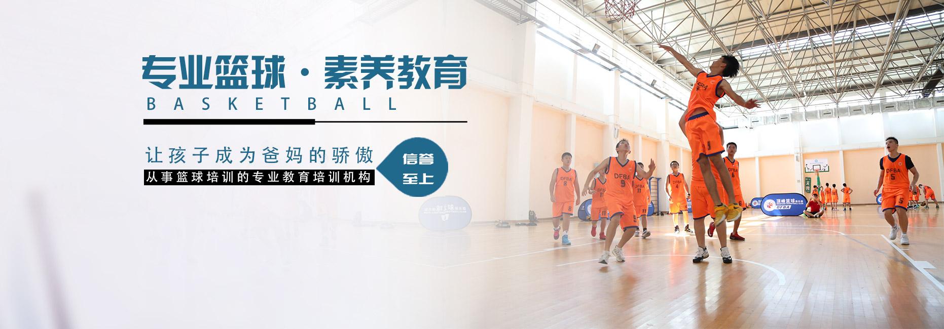 深圳市頂峰體育發展有限公司