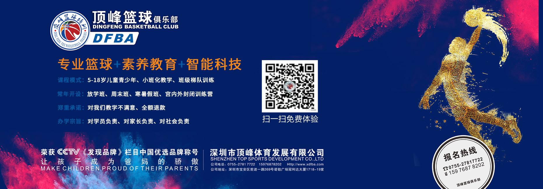 百博门网址 -榮獲中國體育行業優選品牌稱號