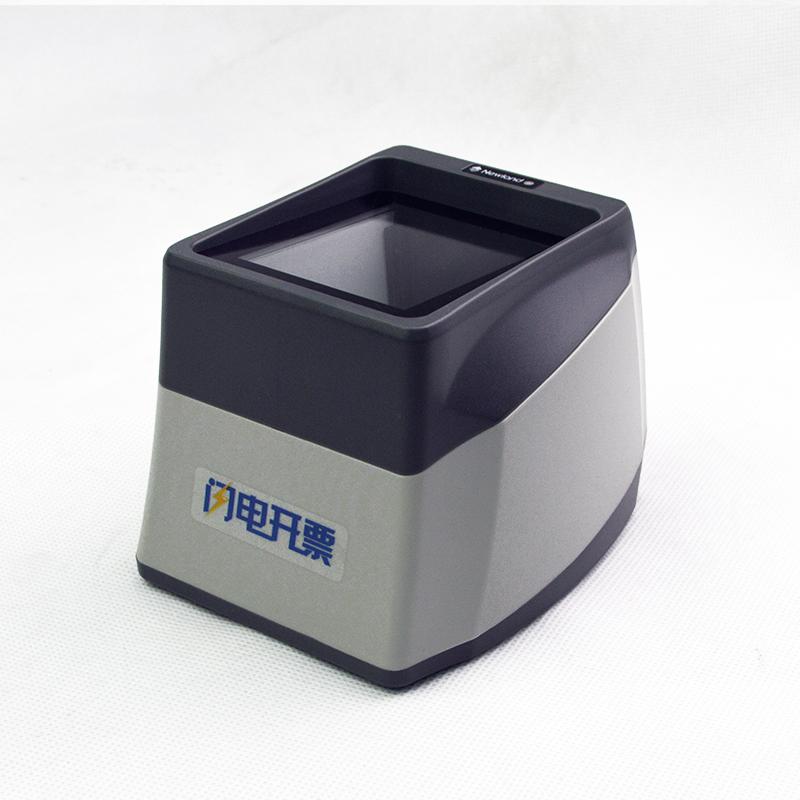 新大陆NLS-OY30闪电开票神器,固定式条码扫描器扫描平台