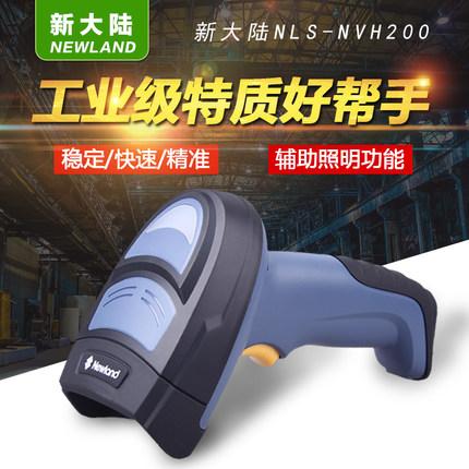 新大陆NLS-NVH200手持式工业65335永利手机网址