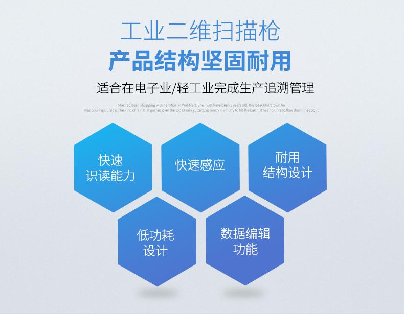 新大陆NLS-NVH20065335永利手机网址优势