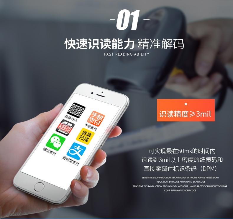 新大陆NLS-NVH20065335永利手机网址优点