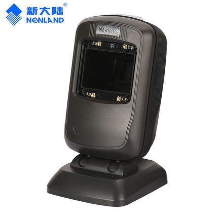 新大陆NLS-FR40固定式条码扫描器收银扫描平台